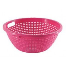 Multipurpose Basket 20""